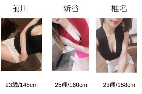 ブログ用_210428_4