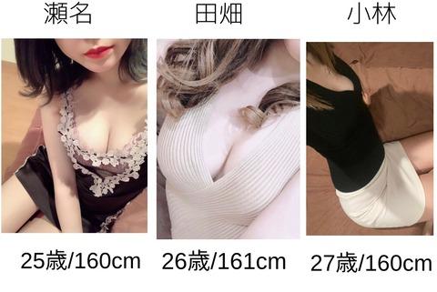 ブログ用_210526