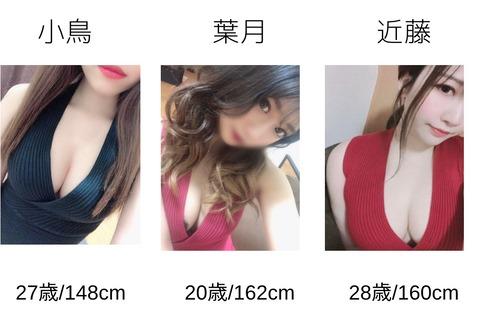 ブログ用_210428_5