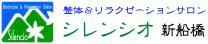 logo_3E