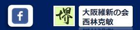 Baidu IME_2013-8-28_23-11-26