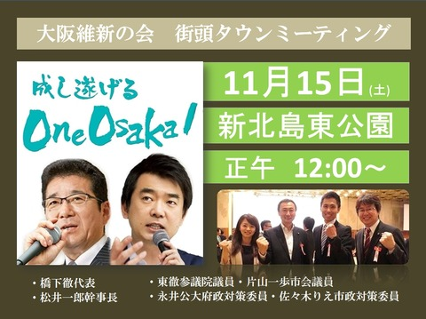 Baidu IME_2014-11-6_9-25-23