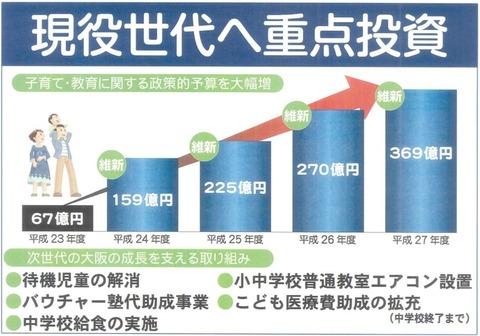 Baidu IME_2014-10-23_11-43-3