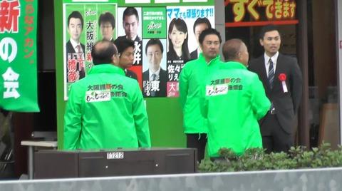 Baidu IME_2014-11-1_13-4-17