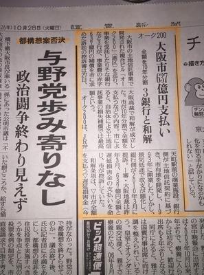 Baidu IME_2014-10-28_11-20-25