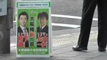 Baidu IME_2014-11-10_10-20-41