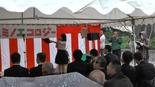 Baidu IME_2014-11-9_11-30-33