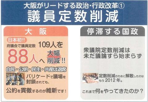 Baidu IME_2014-10-23_11-40-52