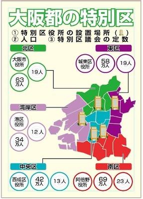 Baidu IME_2014-10-23_11-38-33