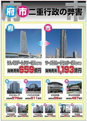 Baidu IME_2014-10-23_11-36-26