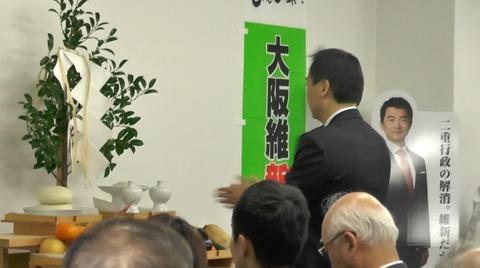 Baidu IME_2014-11-1_12-42-43