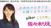 Baidu IME_2014-10-22_14-57-56