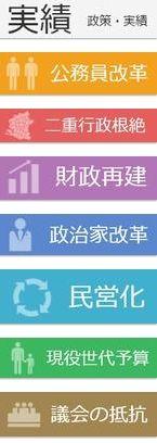 Baidu IME_2014-10-22_13-53-29
