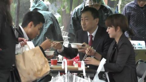 Baidu IME_2014-11-9_11-40-51