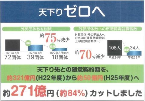 Baidu IME_2014-10-23_11-43-35