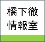 Baidu IME_2014-10-31_8-15-40