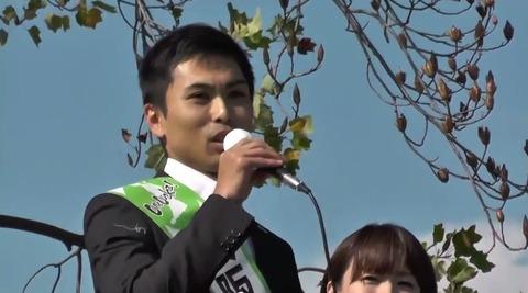 Baidu IME_2014-11-15_23-10-36