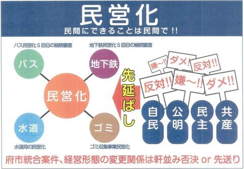 Baidu IME_2014-10-23_11-42-32