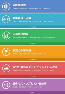 Baidu IME_2015-3-21_9-43-53