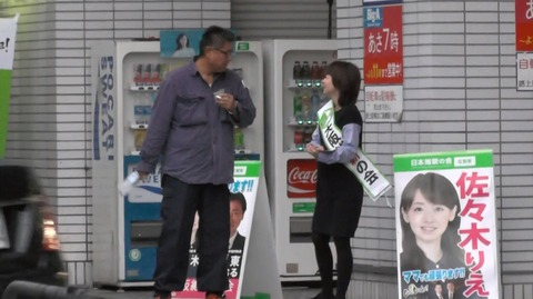 Baidu IME_2014-10-22_8-23-40