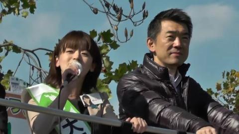 Baidu IME_2014-11-15_23-2-13