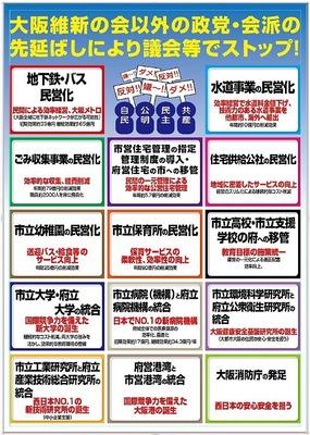 Baidu IME_2014-10-23_11-37-29