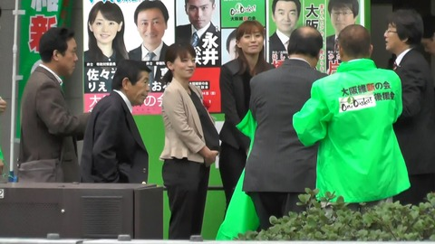 Baidu IME_2014-11-1_12-36-43