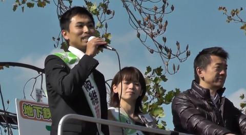 Baidu IME_2014-11-15_23-11-33