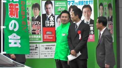 Baidu IME_2014-11-1_12-31-54
