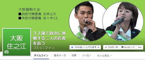 Baidu IME_2014-10-29_19-10-59