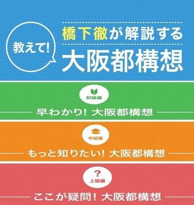 Baidu IME_2015-3-25_23-39-26