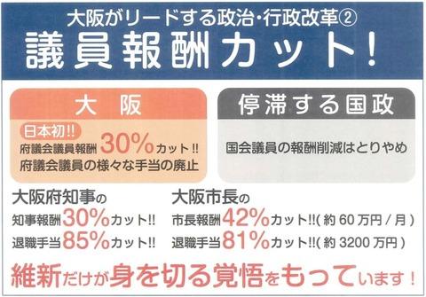 Baidu IME_2014-10-23_11-41-26