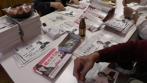 Baidu IME_2014-11-11_11-43-25