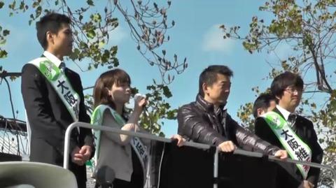 Baidu IME_2014-11-15_23-1-21