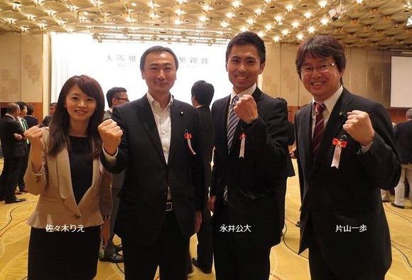 Baidu IME_2014-10-23_13-43-11