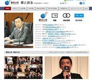 Baidu IME_2014-10-22_15-25-35