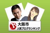 Baidu IME_2014-10-28_10-4-32