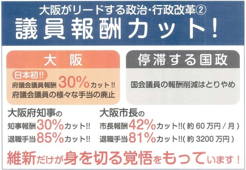 Baidu IME_2014-10-23_11-44-22