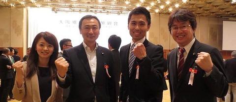 Baidu IME_2014-10-30_12-0-3