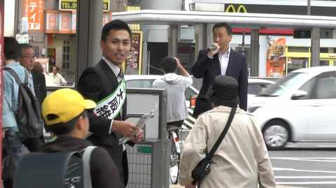 Baidu IME_2014-10-20_8-59-45