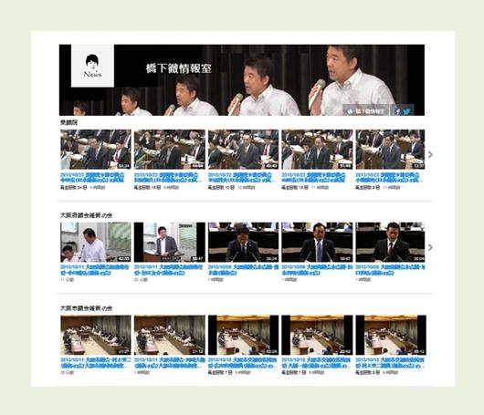 Baidu IME_2013-10-23_10-57-50