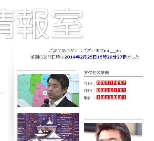 Baidu IME_2014-2-25_15-29-45