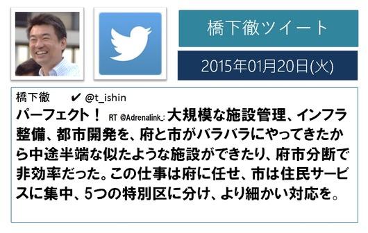 Baidu IME_2015-1-20_15-30-23