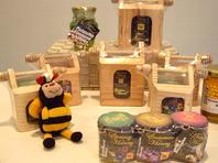 蜂蜜50gセット
