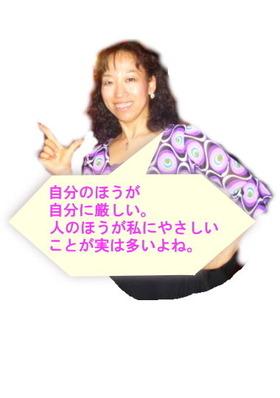 yukari_hukidasi