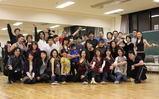 2008_11_箱根合宿