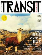 transit002-001