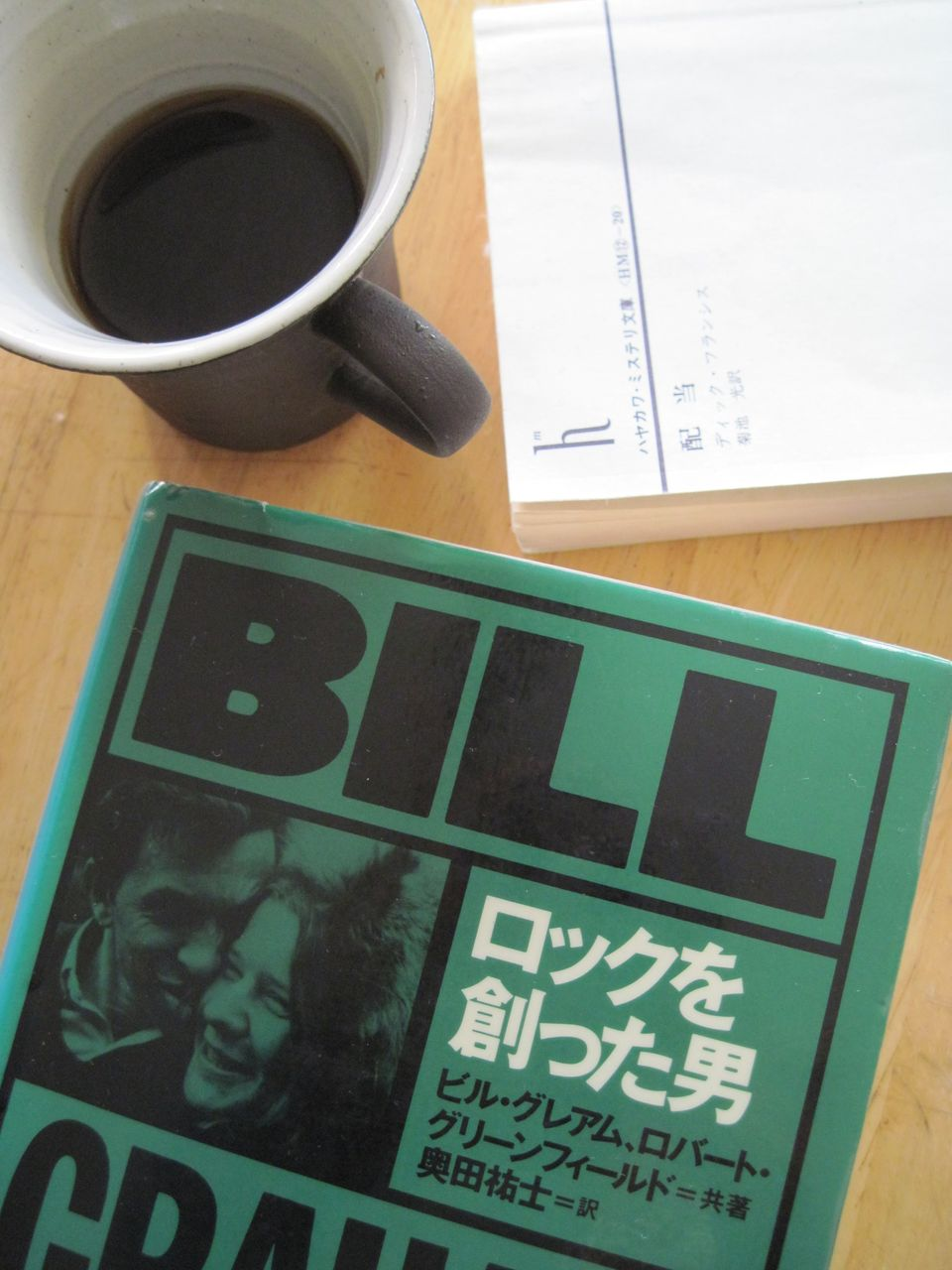 BILLGRAHAM 001