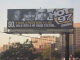 ニューヨークのラジオ局宣伝広告