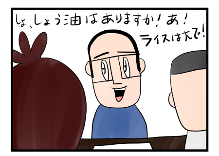 Saltbox_0027_2